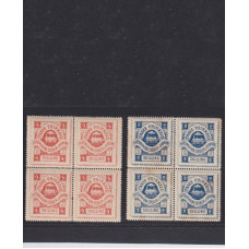 Germany states classic revenue set of 2 in block of 4
