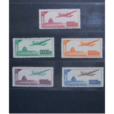 Airmail issue set of 5