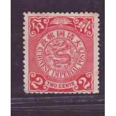 CIP 2c wide stamp VF mint