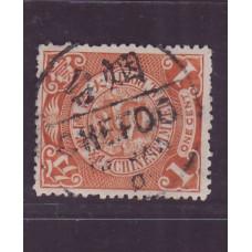 CIP 1c CHEFOO BILINGAL CDS