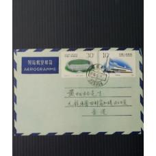 CHINA PRC STATIONARY AEROGRAMME USED