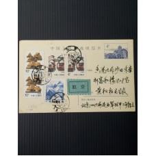 CHINA PRC STATIONARY postal card 4c USED