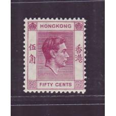 1938 KGVI 50c mint OG