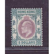 1903 KE $5 VF FRESH MINT OG with wet print variety