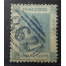 1862 QV 12c no watermark VFU