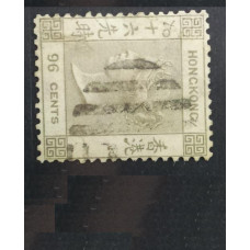 1863 QV 96c small part N1