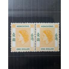 1954 QEII $1 Um PAIR