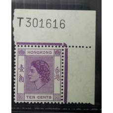 1954 QEII 10c SHEET NUMBER UM