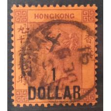 1891 qv $1/96c shanghai cds