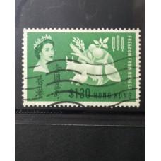 1963 FFH VFU