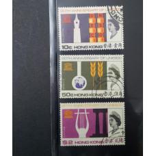 1966 UNESCO SET OF 3 VFU