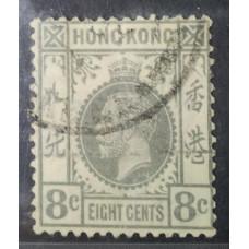 1921 KGV 8c KEY VALUE VFU