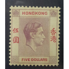 1938 KGVI $5 MINT NEVER HINGE
