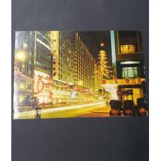 1960's HONG KONG NATHAN RD PPC TO FRANCE