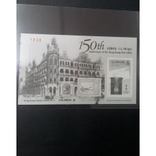 HOGN KONG 1991 POST OFFICE BLACK MS SPECIMEN SCARCE 4 DIGIT 1838