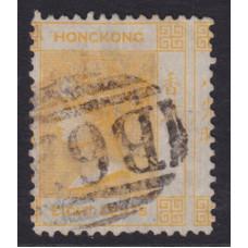 ***Hong Kong 1863 QV 8c PERF SHIFT VARIETY RARE