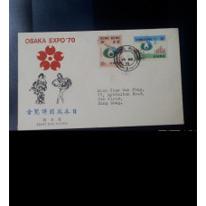 1970 CPA FDC