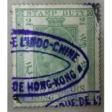 1890 QV F5 $2 FRENCE LINDO CHINE AGENCE DE HK FIRM