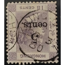 **1880 QV 5c/18c KIUNGCHOW CDS DATE 3-SP-1880 VF AND RARE
